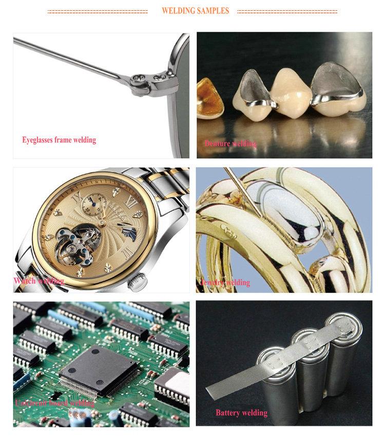 首饰焊接样品