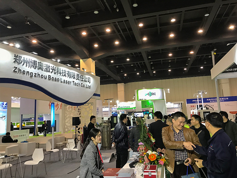 The 20th Central Plains Zhengzhou International Machine Tool&Metalworking Exhibition