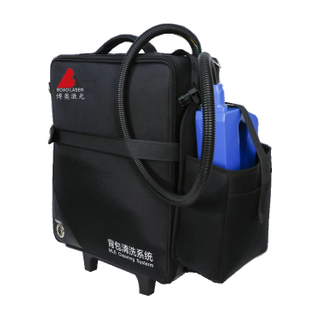Laser Rust Removal Machine~ Backpack Model